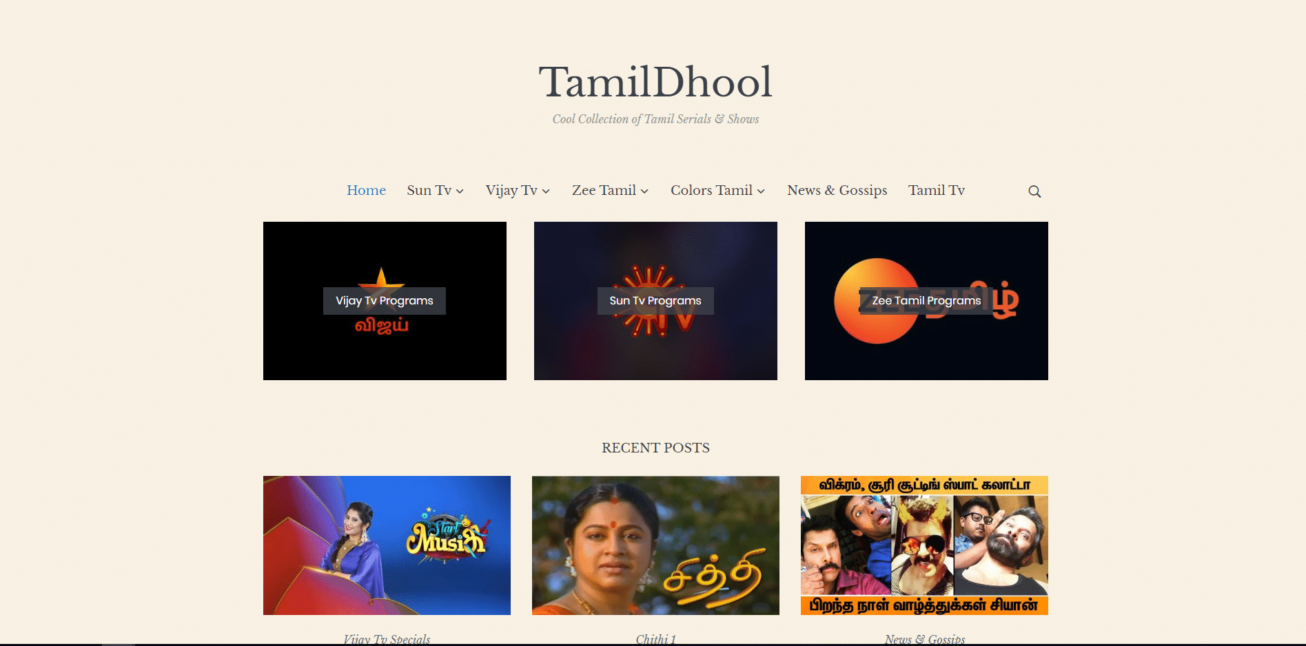 Tamildhool website