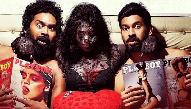 irandam kuthu movie download