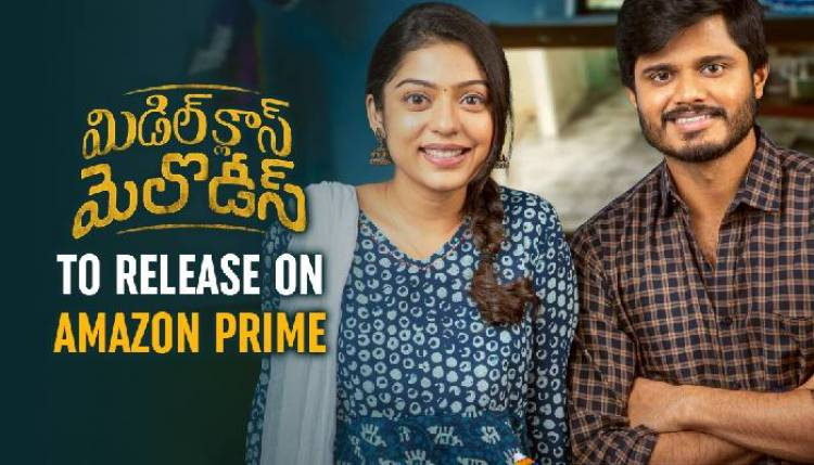 middle class melodies movie download tamilrockers movierulz