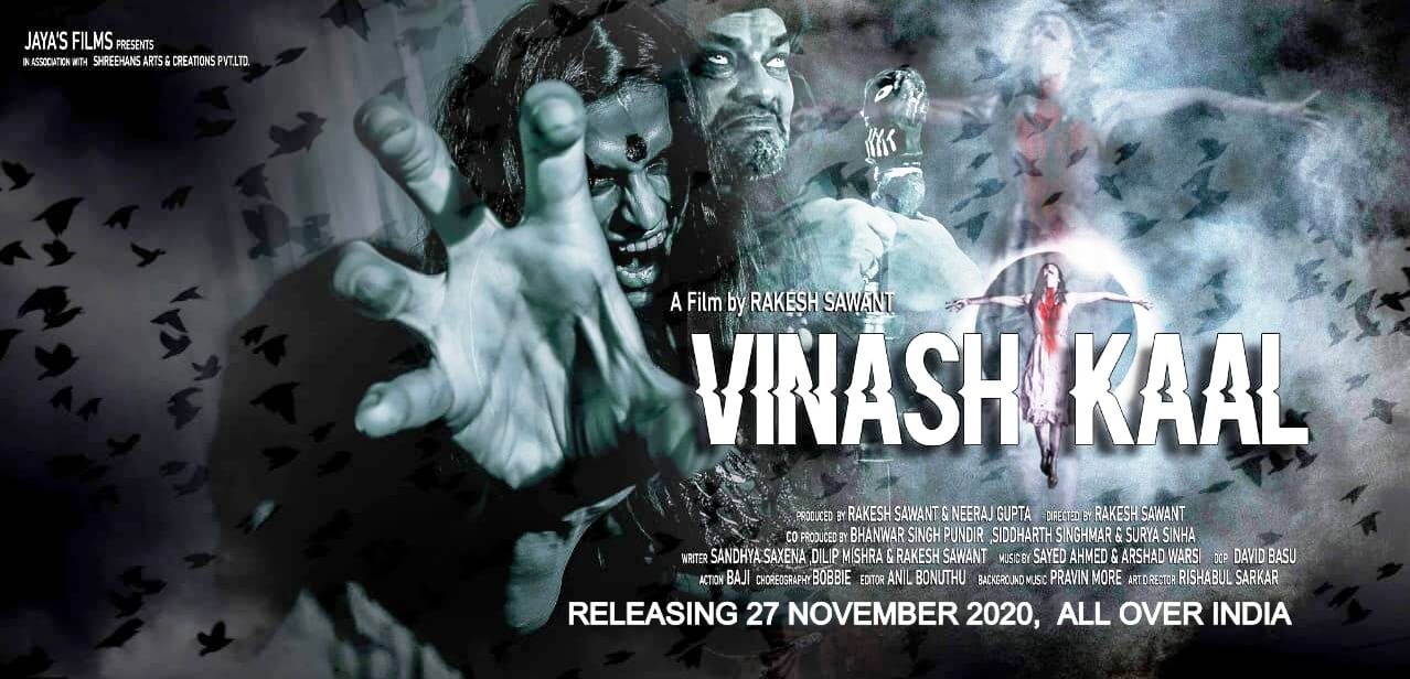 vinashkaal movie download