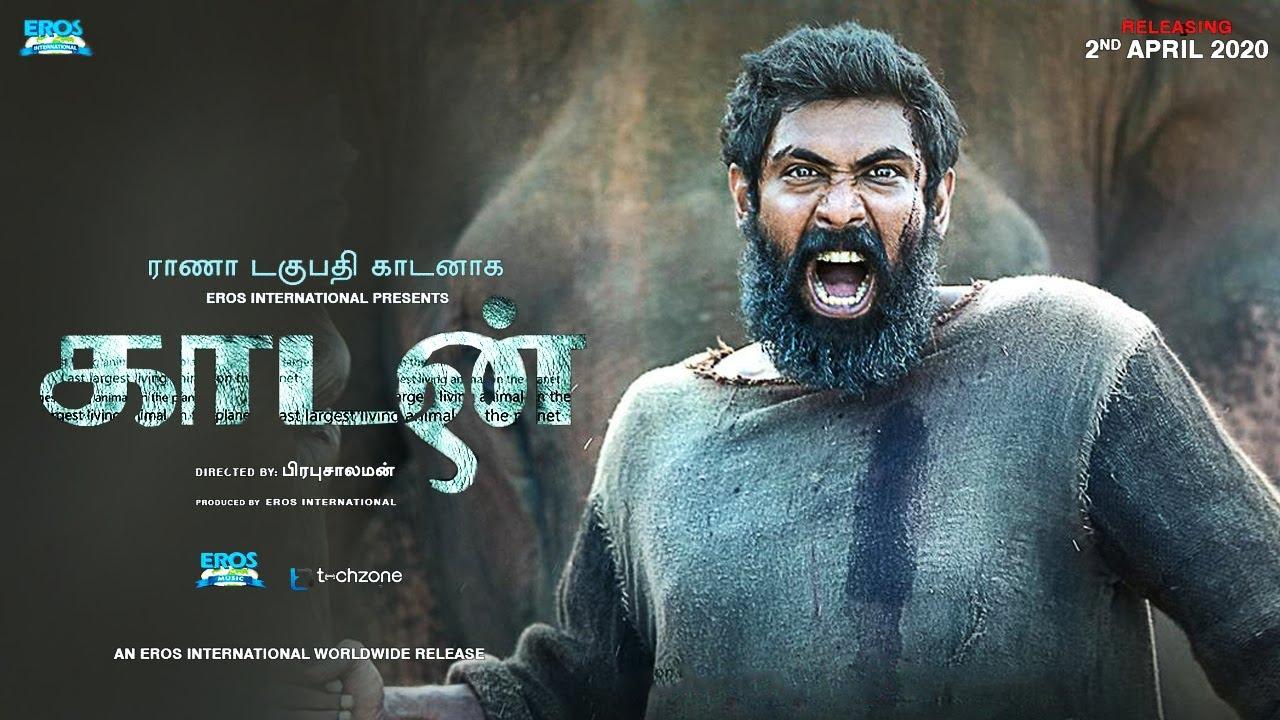 Kaadan movie download tamilyogi