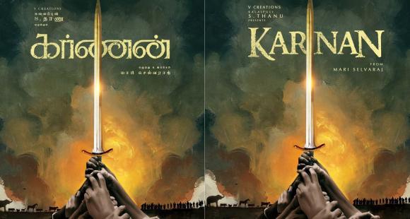 Karnan Movie First Look