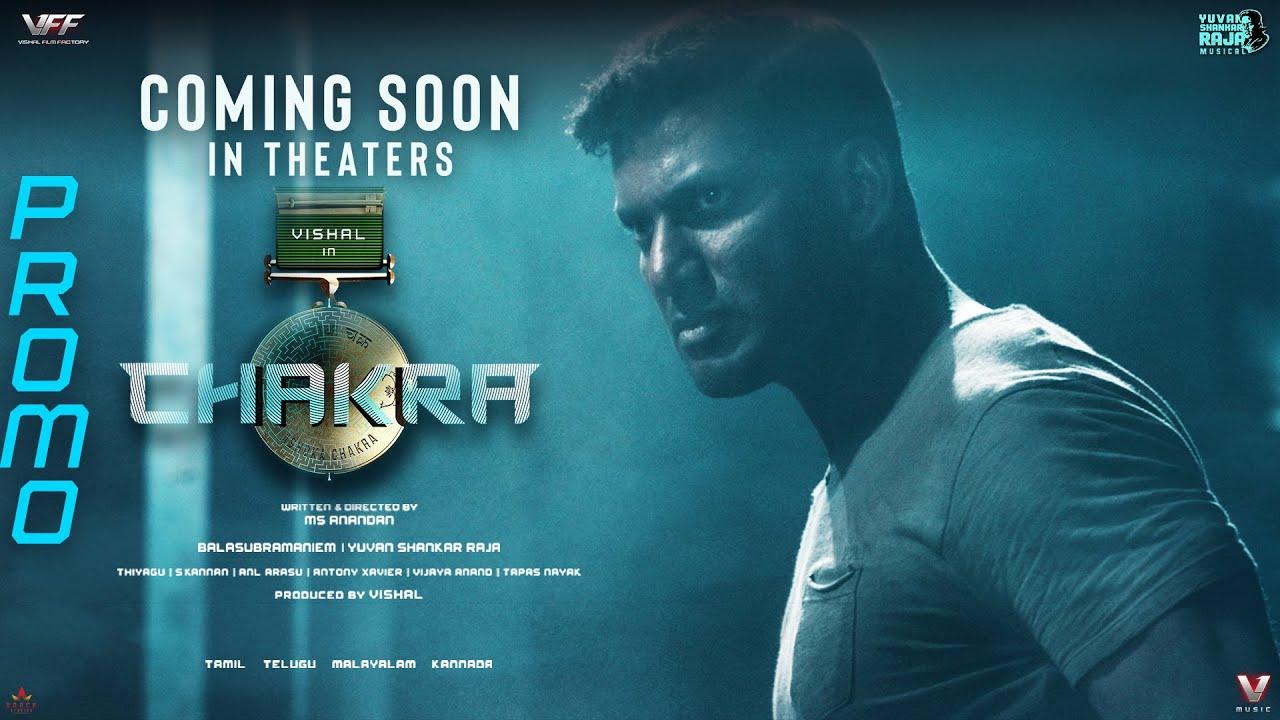 chakra movie download