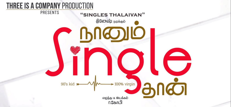 naanum single dhaan movie download