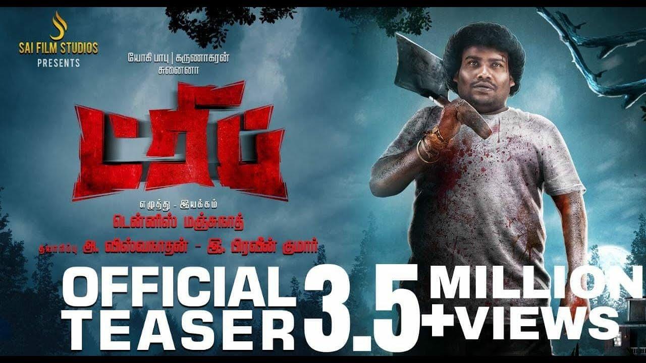 Trip Movie Download Isaimini Moviesda Tamilrockers Tamilyogi