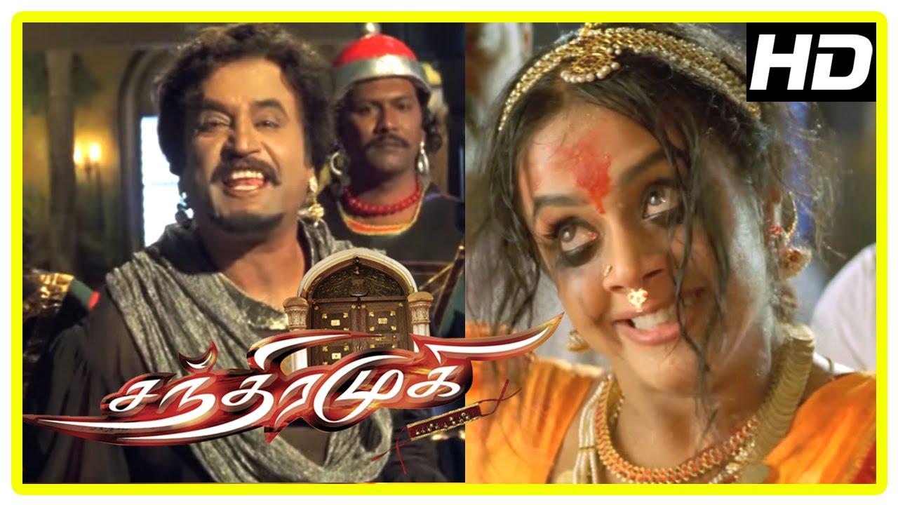 Chandramukhi Movie watch Online