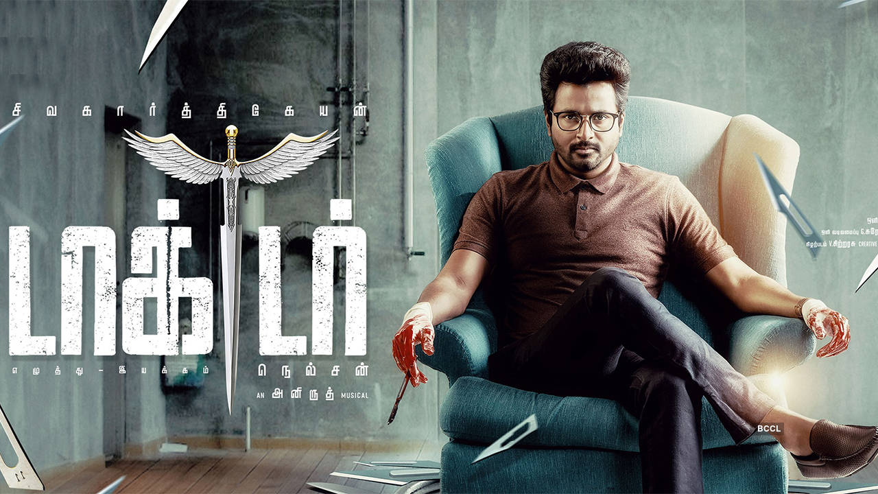 Doctor Movie Download Tamil