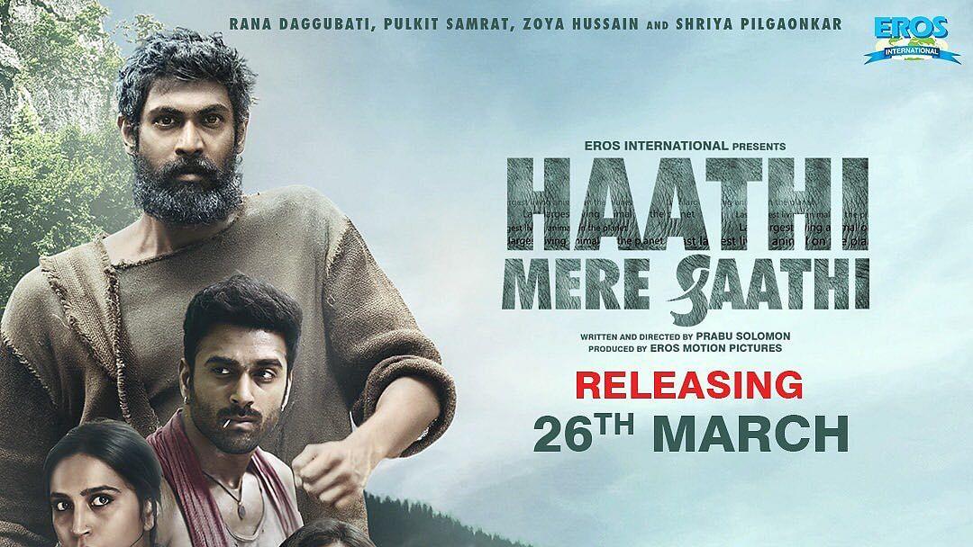 Haathi Mere Saathi Download Hindi