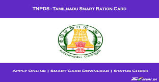 Tamil Nadu Smart ration card online status