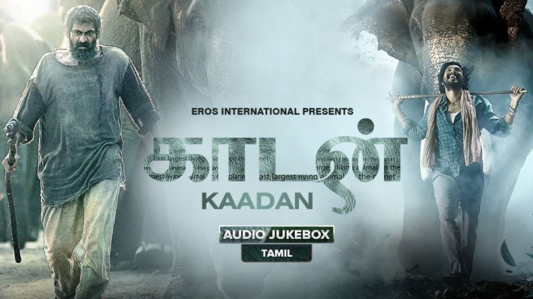 Kaadan Movie Online Watch