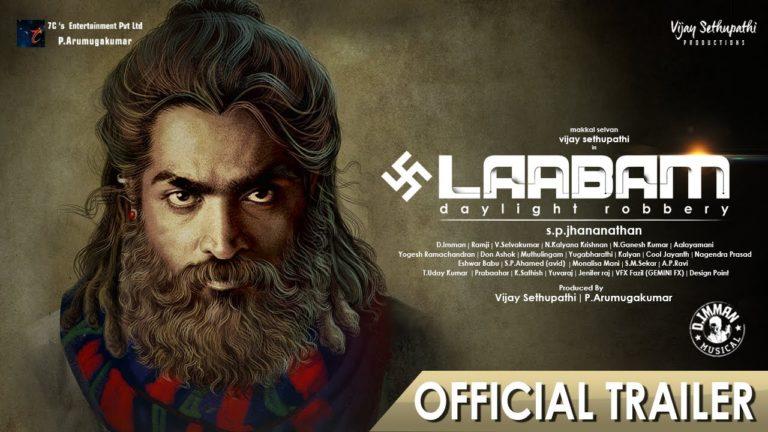 Laabam Movie Download Moviesda