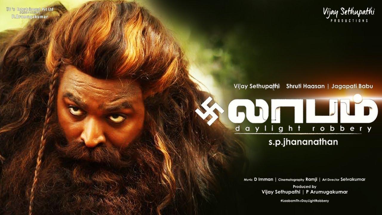 Laabam Movie release date