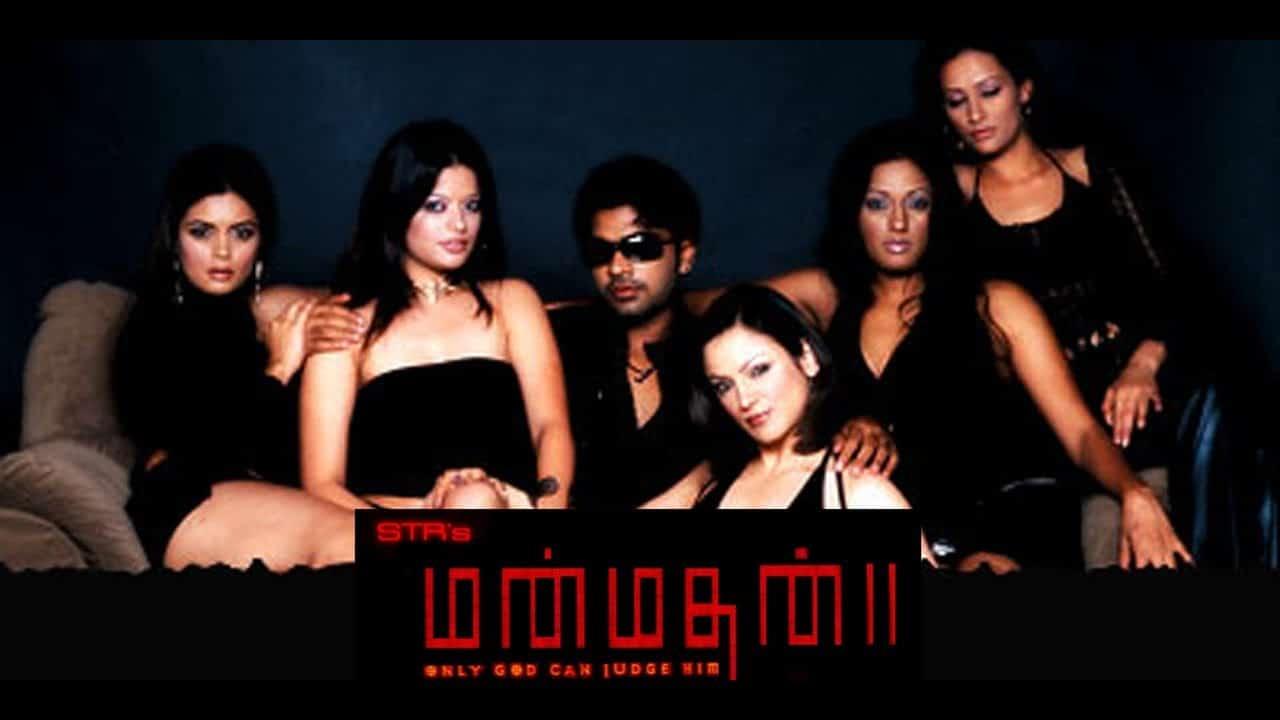 Manmadhan Movie Download Tamilyogi