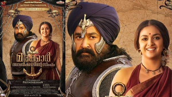 Mohan Lal and Keerthy Suresh Movie download