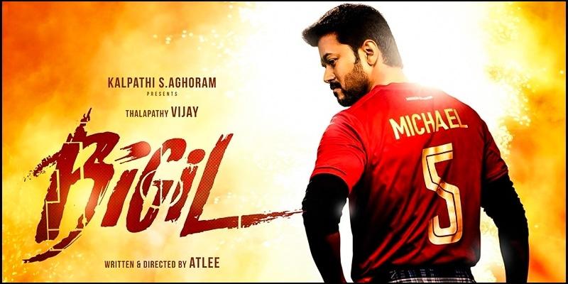 Bigil Tamil movie download isaimini