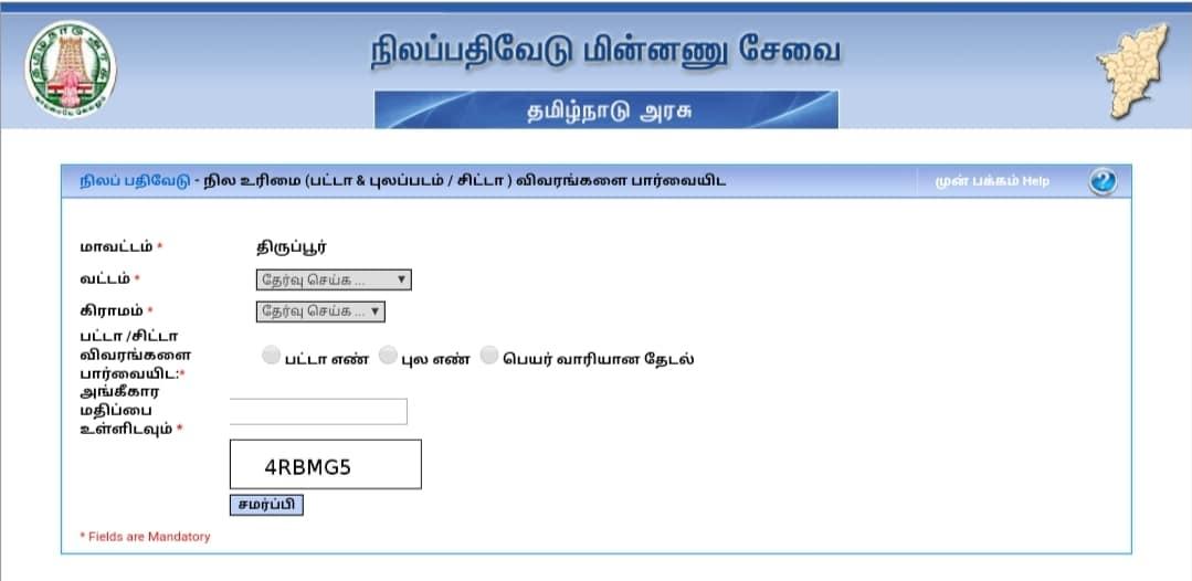 Patta Chitta online Status