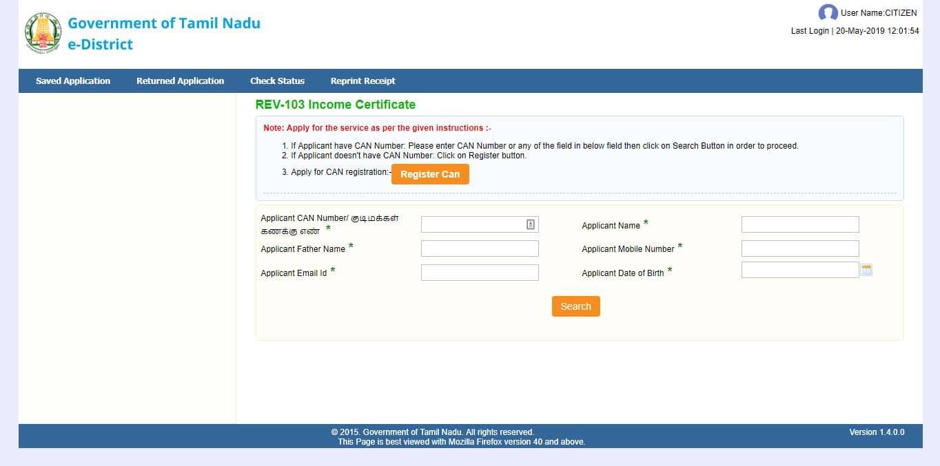 register can number
