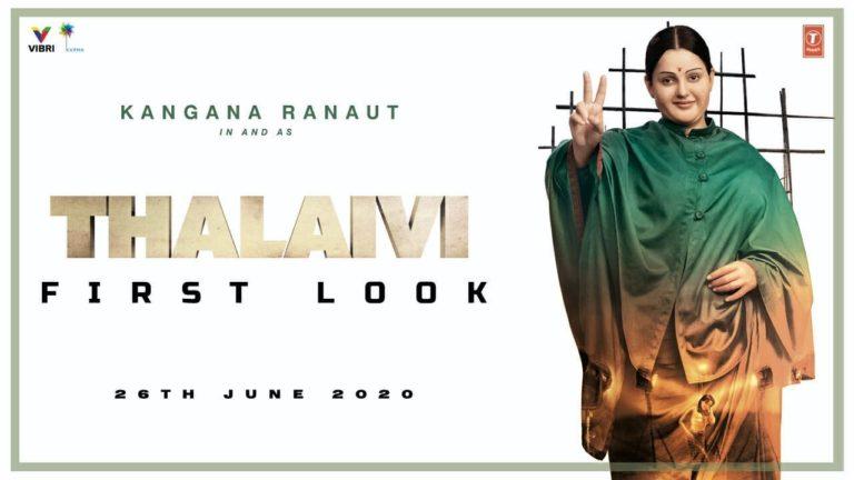 Thalaivi Full Movie Download in Tamil