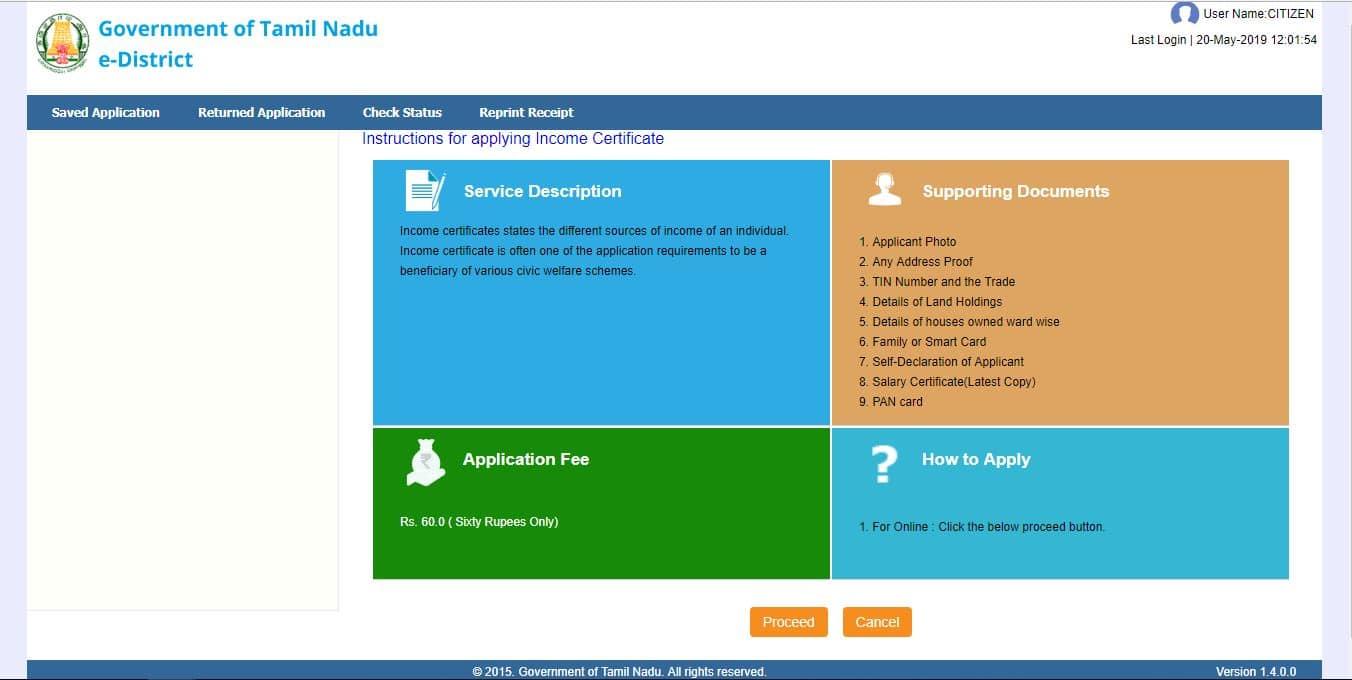 income certificate apply tamilnadu