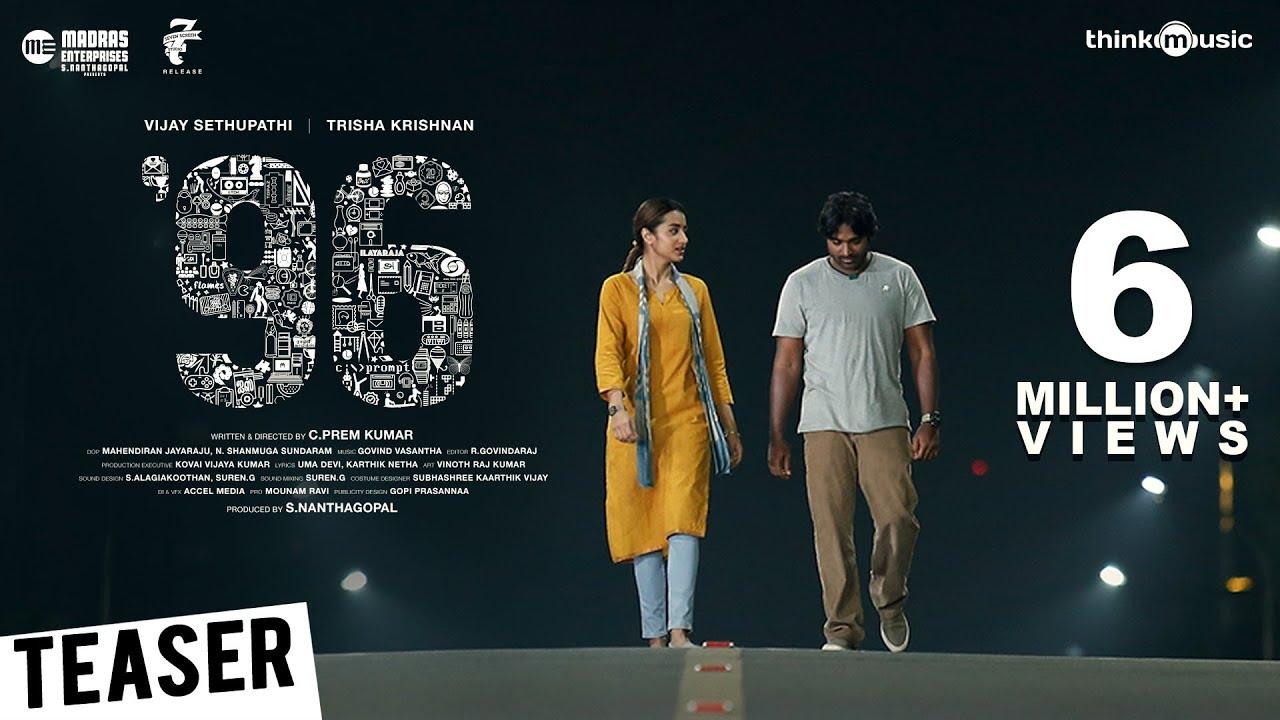 96 movie download
