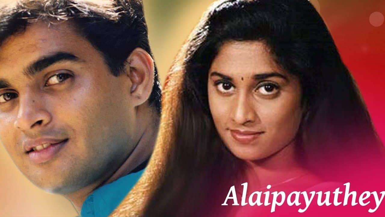 alaipayuthey movie download
