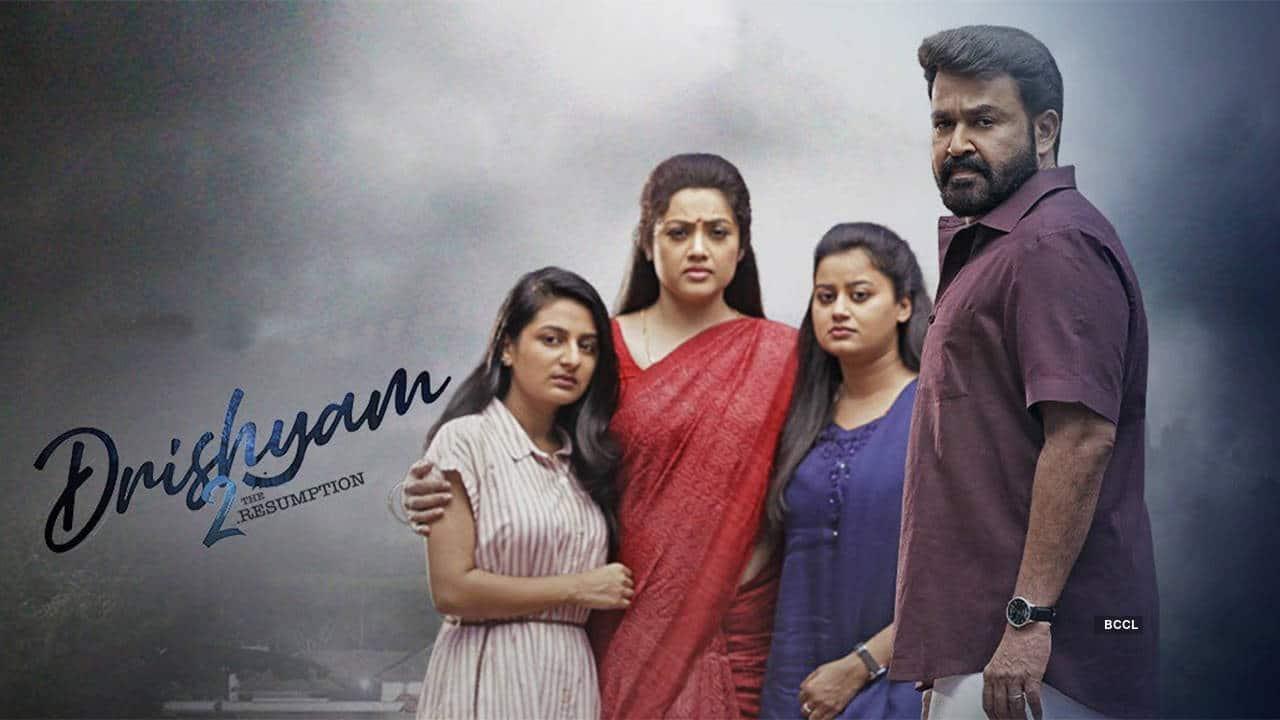 drishyam 2 movie download telegram