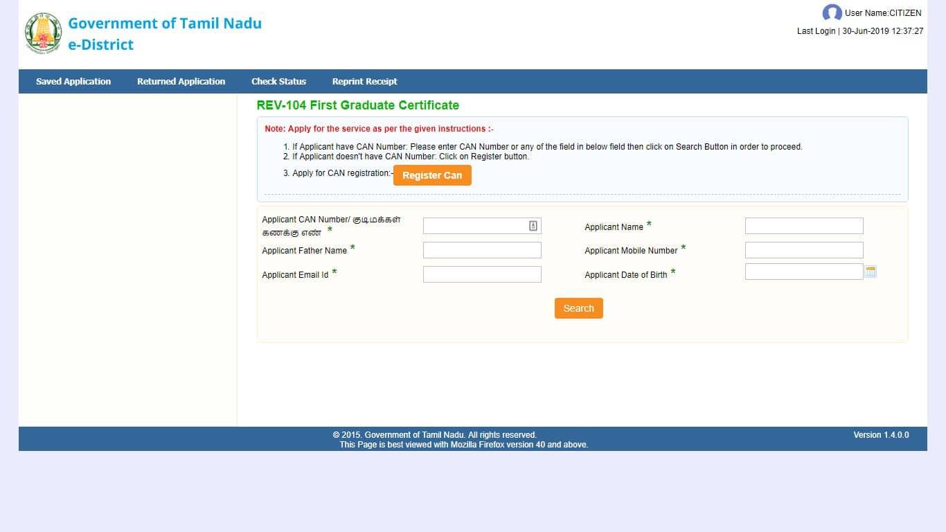 can number registration