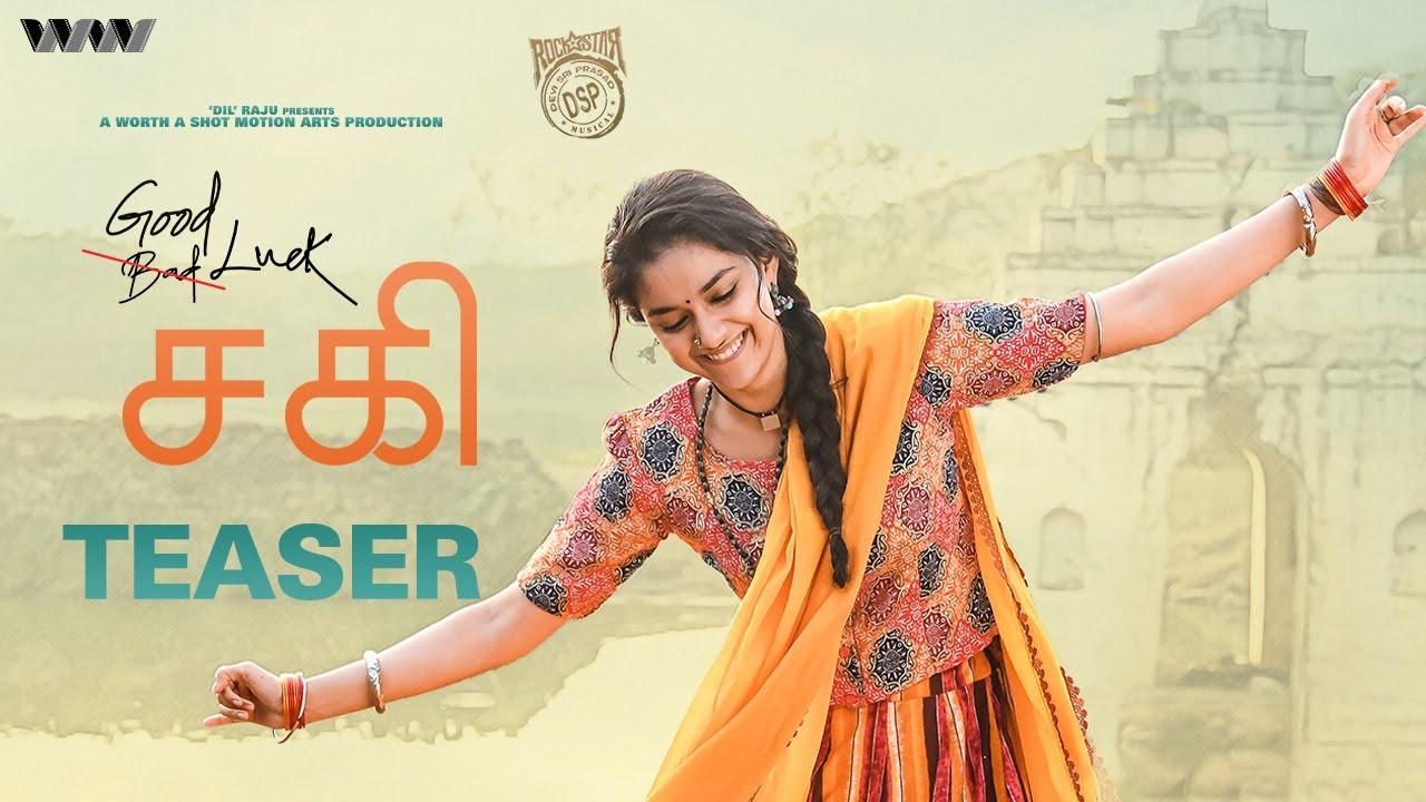 Good Luck Sakhi movie download