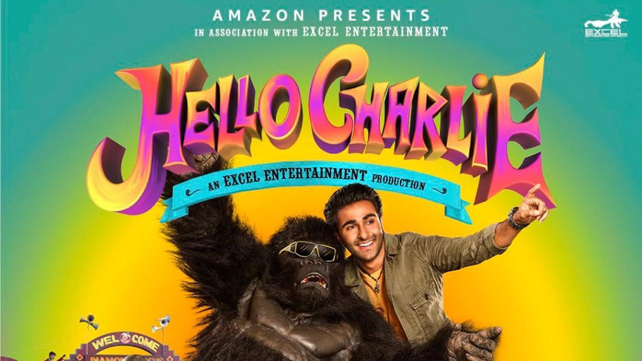 hello charlie movie download