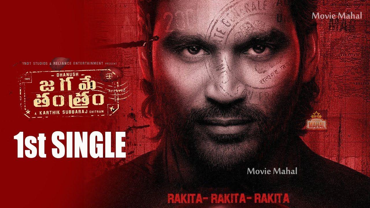 Jagame Tantram Telugu Movie Download