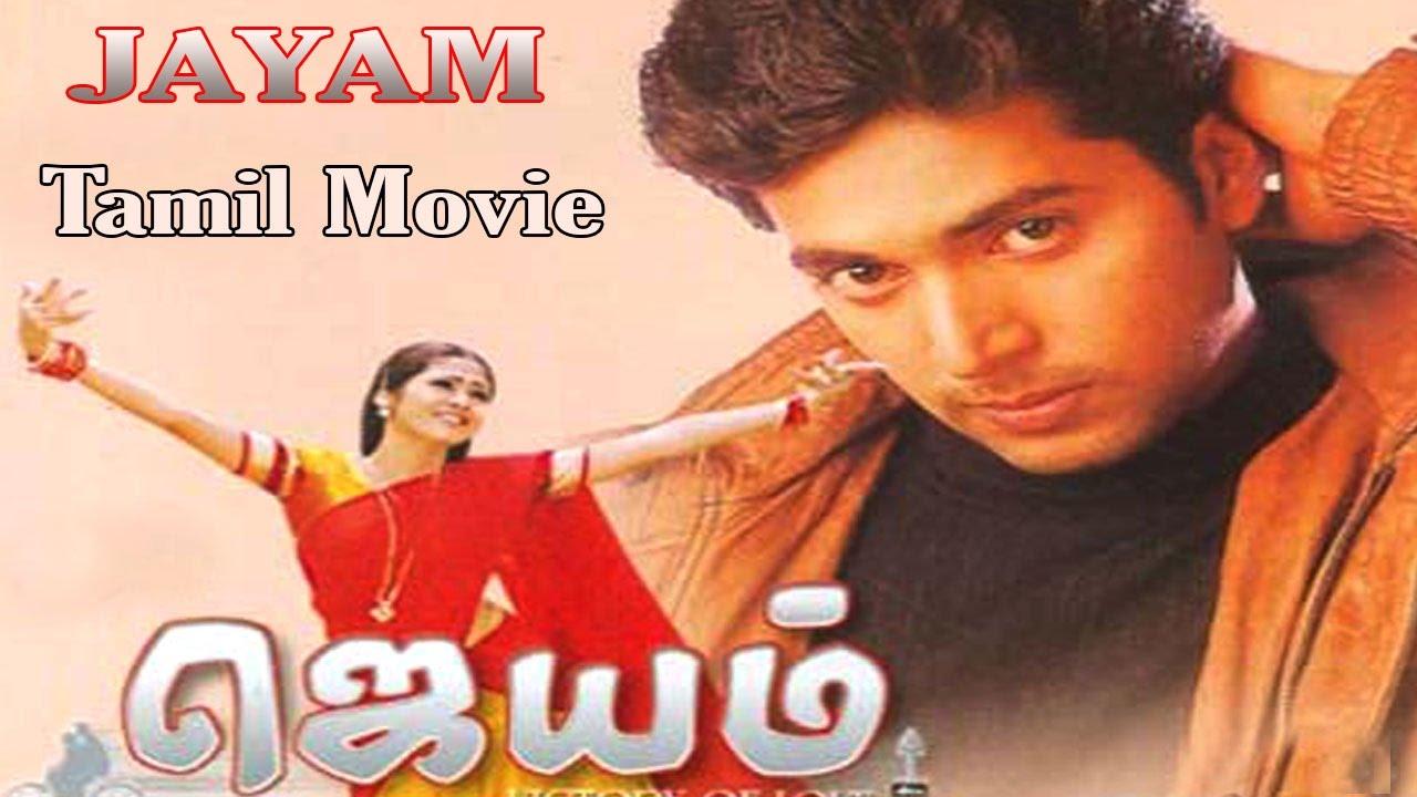 jayam movie download isaimini