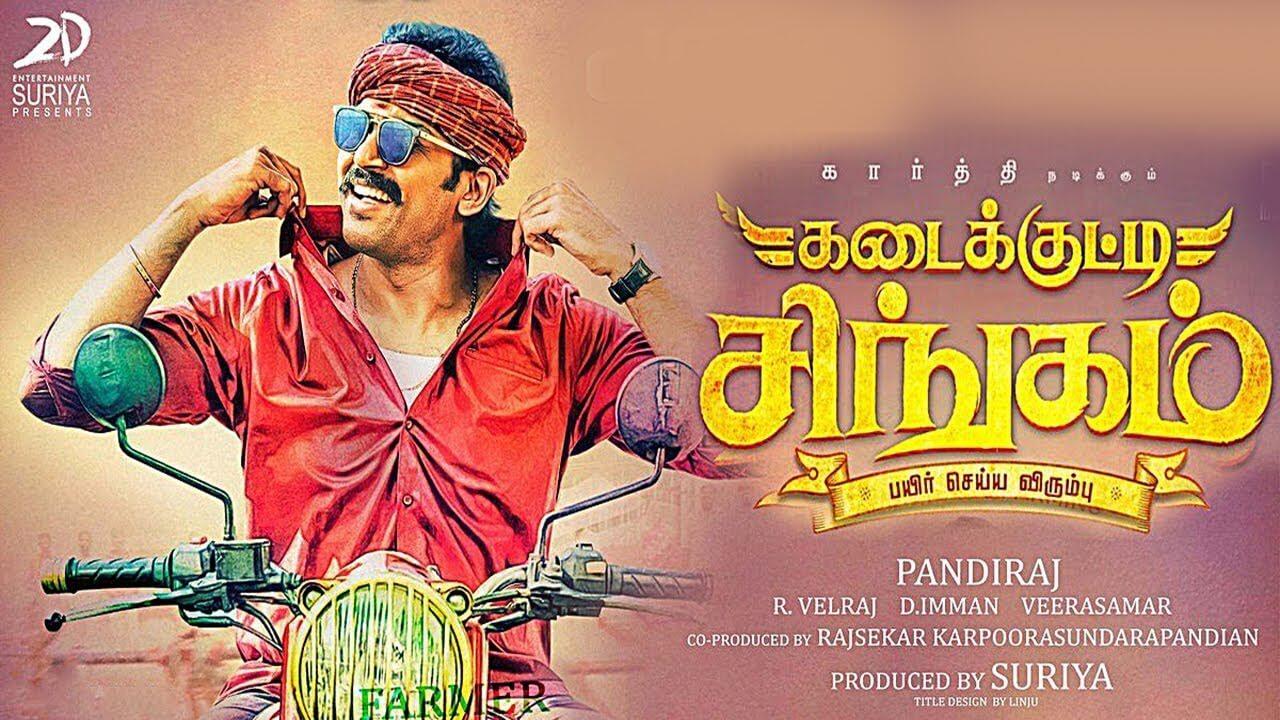 Kadaikutty Singam Movie Download Tamil
