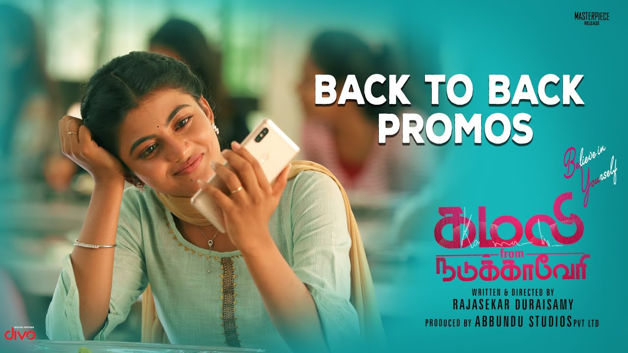 kamali from nadukkaveri movie download