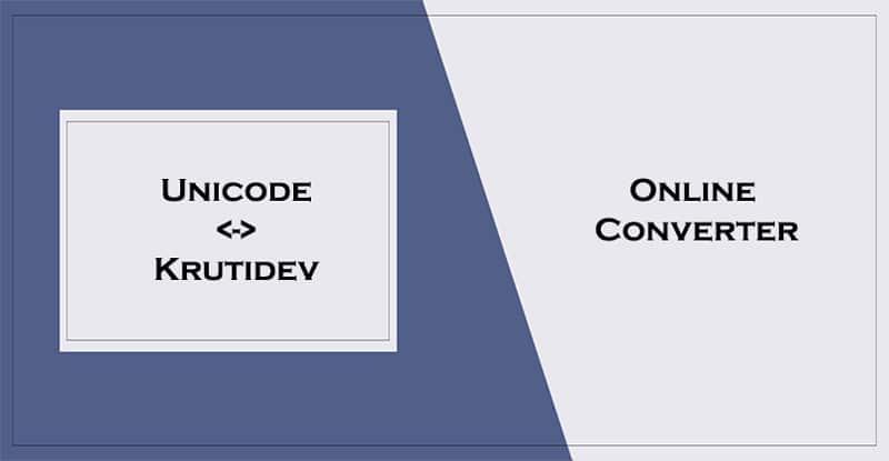 unicode to krutidev online converter