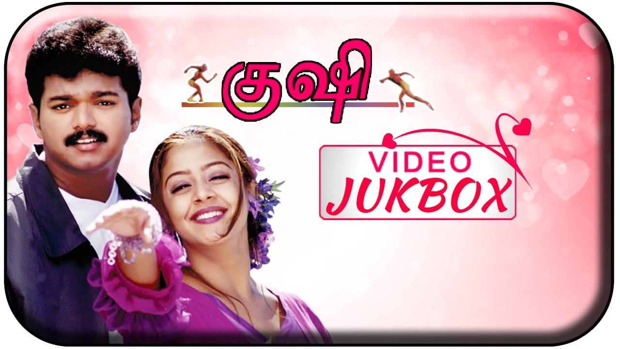 Kushi Movie Download Tamil