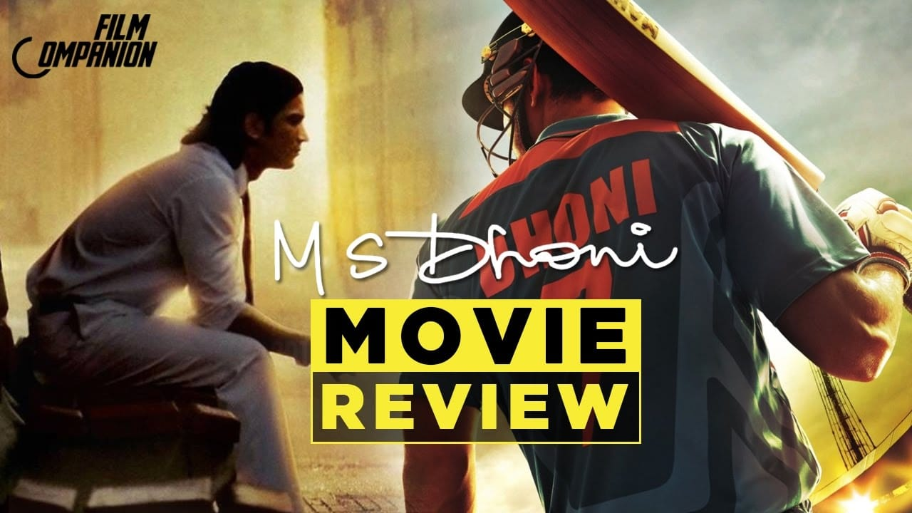 M.S.Dhoni The Untold Story Movie Download