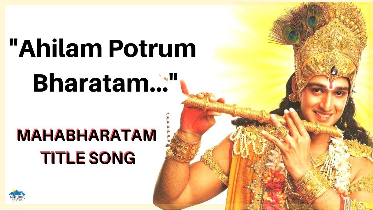 mahabharatham mp3 songs download masstamilan