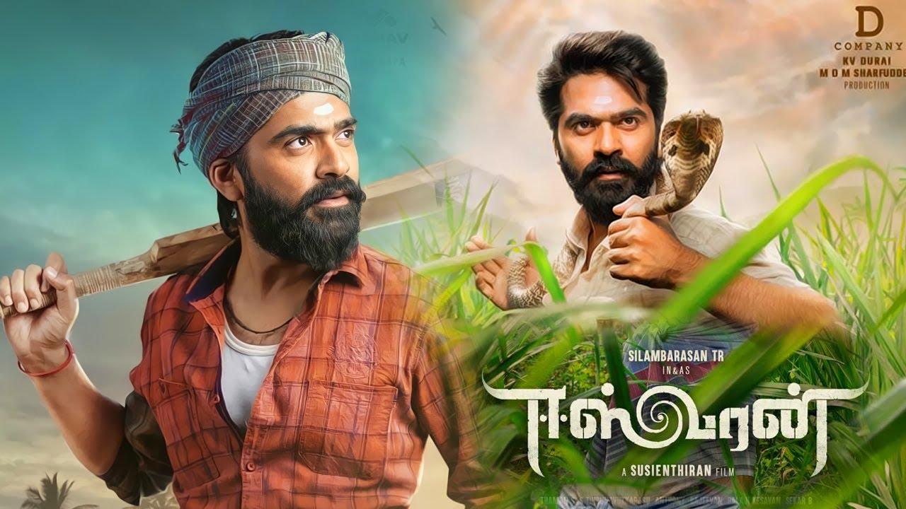 Eeswaran Movie Download Tamil