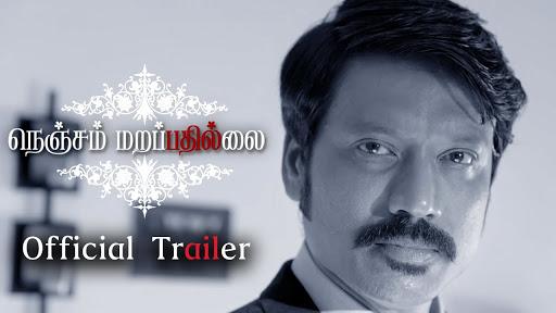 nenjam marappathillai movie download tamil