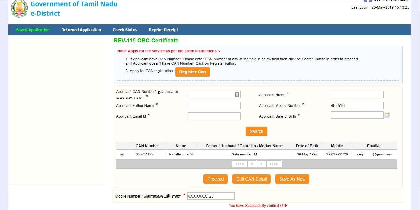 obc certificate can number