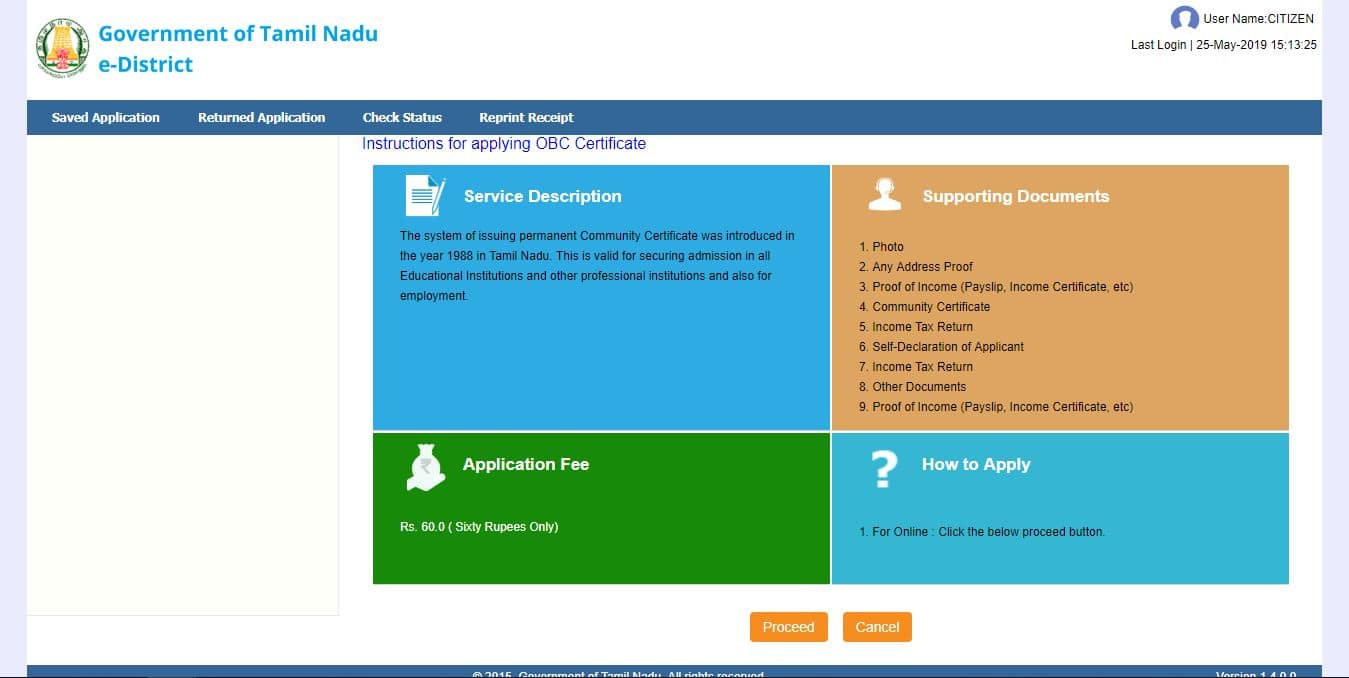 obc certificate apply instructions