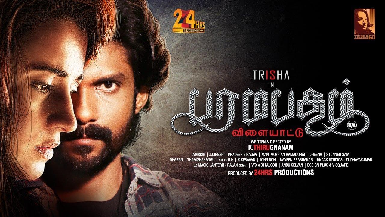 paramapadham vilayattu movie download