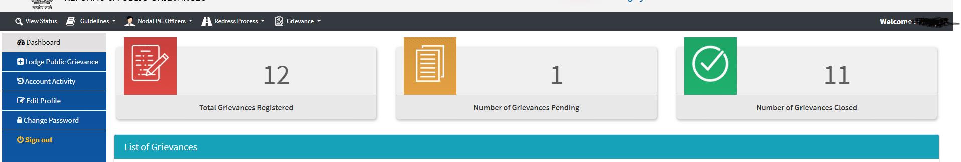 pm complaint portal dashboard