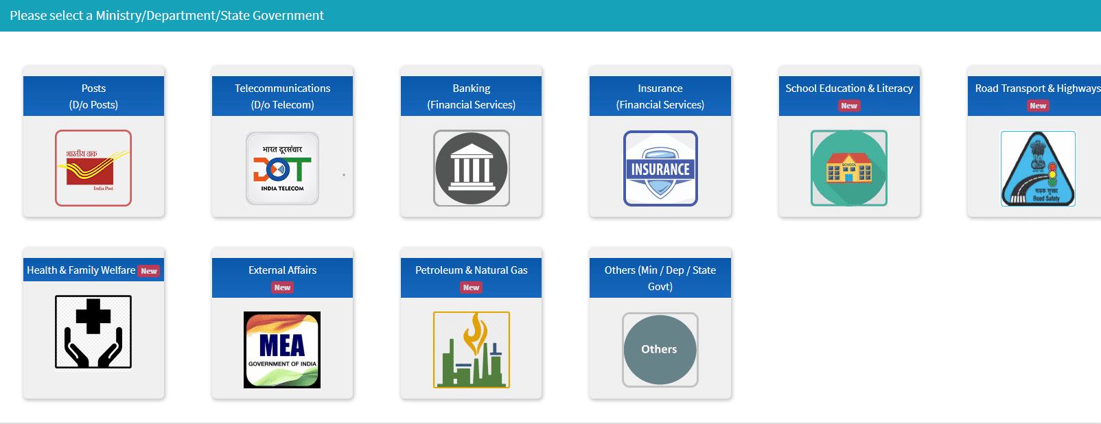 pm online complaint portal services