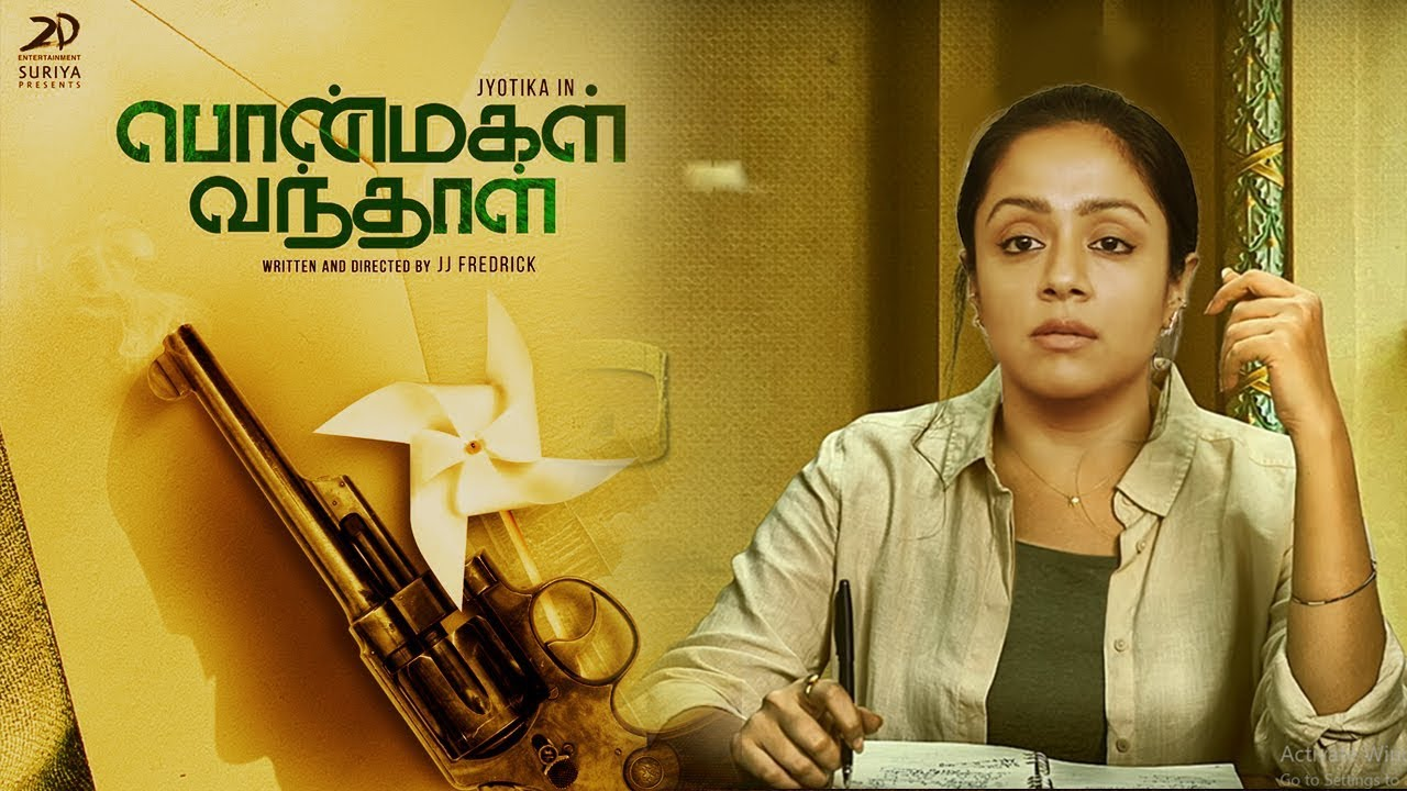 ponmagal vandhal tamil movie download