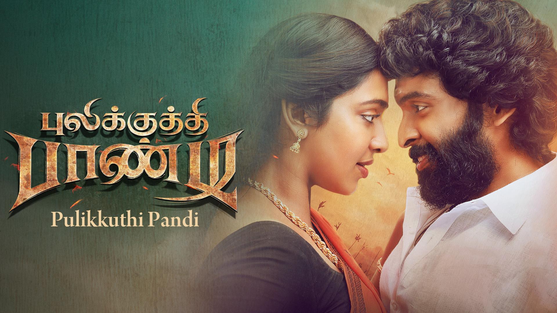 pulikuthi pandi movie download