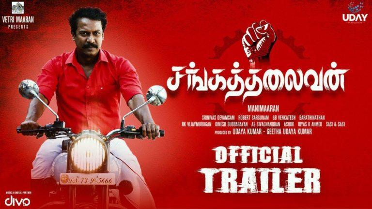 Sangathalaivan Movie Download
