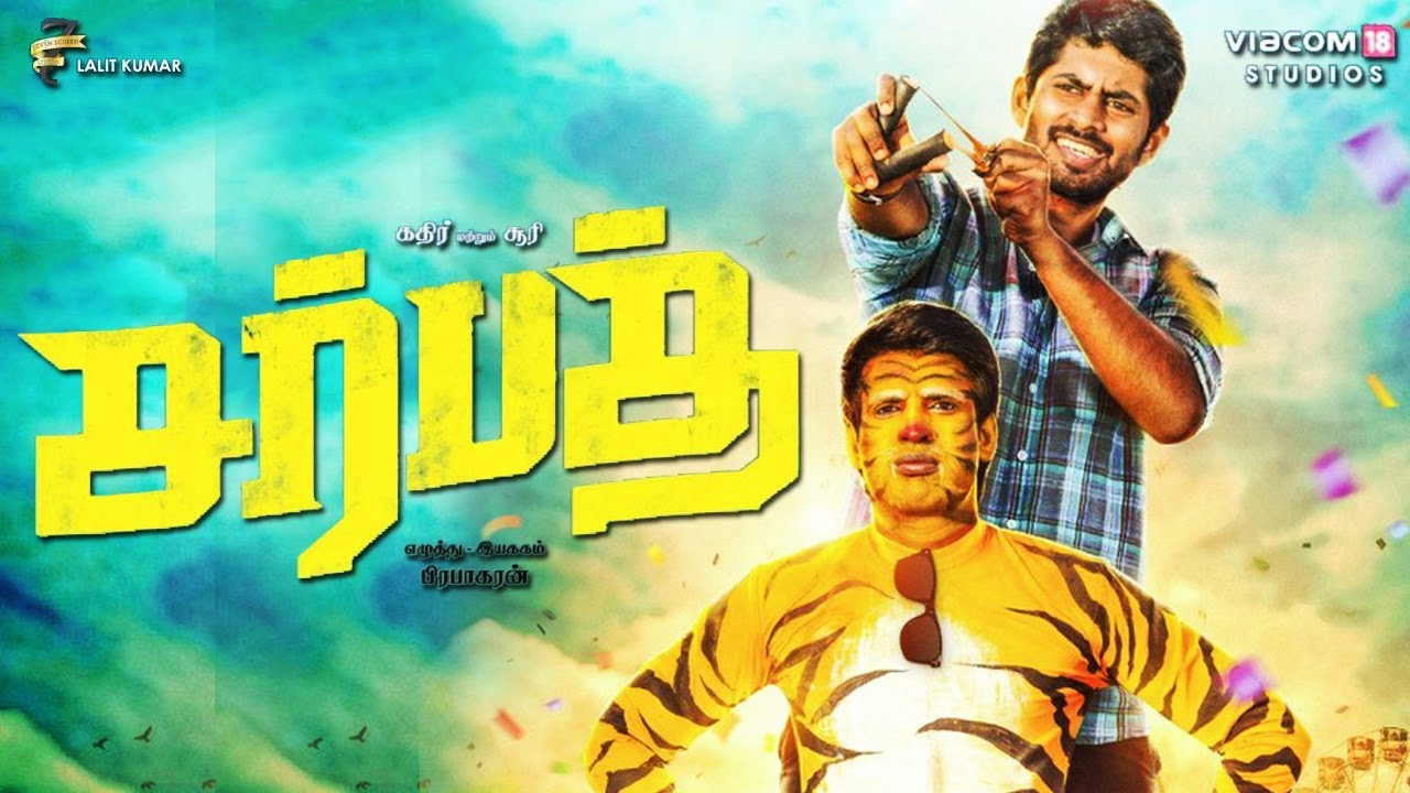 sarbath movie download