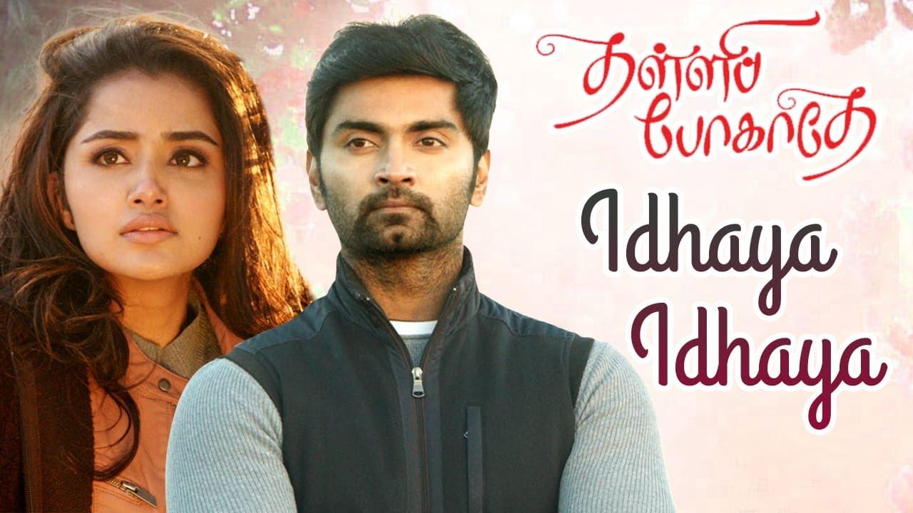 Thalli Pogathey Tamil Movie Download
