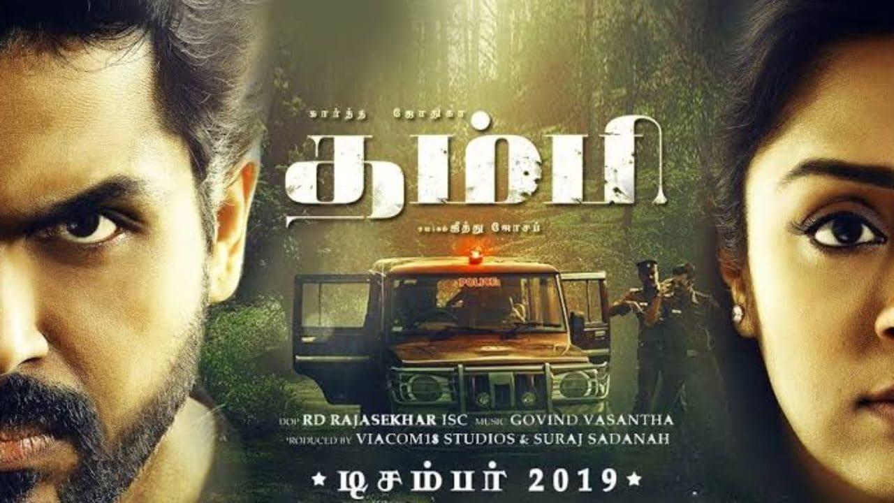thambi movie download